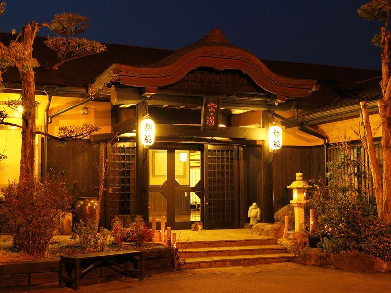 【GOTOトラベルキャンペーン】熊本の奥座敷 植木温泉ややの湯(401)熊本の奥座敷 植木温泉ややの湯【お手軽プラン】