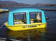 【ドーム船貸切!】富士山麓の山中湖でワカサギ釣り!プライベートな空間で楽しめるワカサギ釣り貸切プラン
