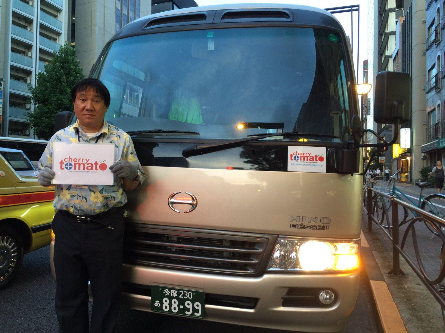 空港 タクシー 神戸