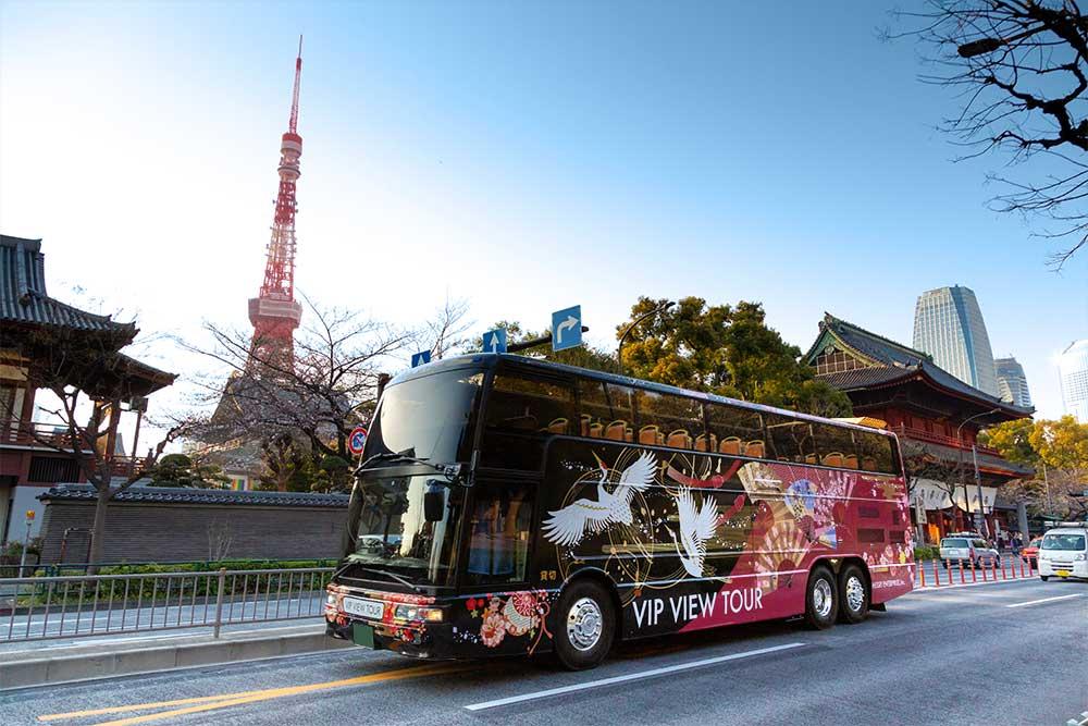 【シティコース】オープントップバス「VIP VIEW TOUR」【東京VIPラウンジ発/多言語音声ガイダンス対応】