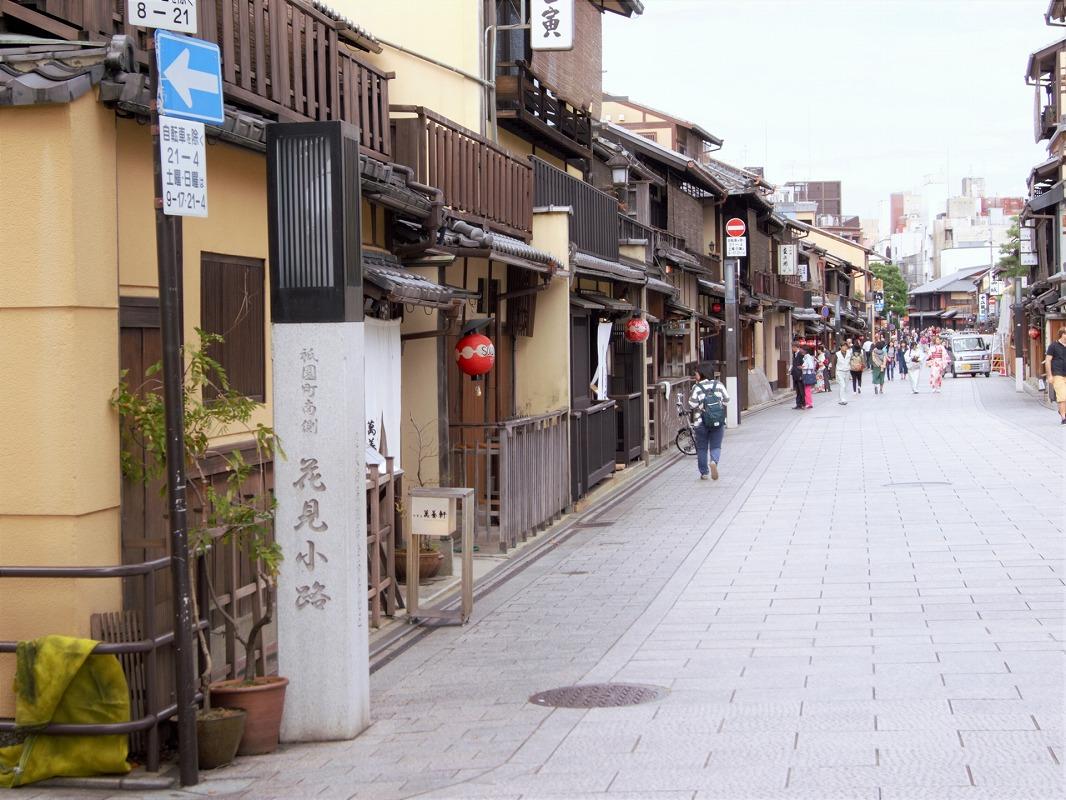 【外国人観光客と一緒に楽しむ】中国語ガイドで行く!ランチ付き京都世界遺産寺院めぐりバスツアー【中国語ガイドで行く!】ランチ付き京都世界遺産寺院めぐりバスツアー