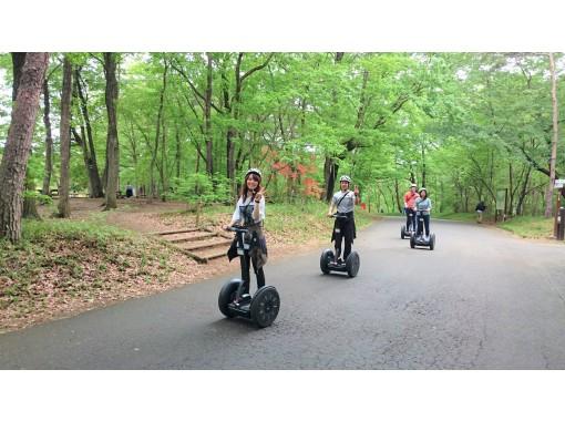 武蔵丘陵森林公園セグウェイツアー(150分)【埼玉】自然豊かな森林公園を巡ろう!セグウェイガイドツアー