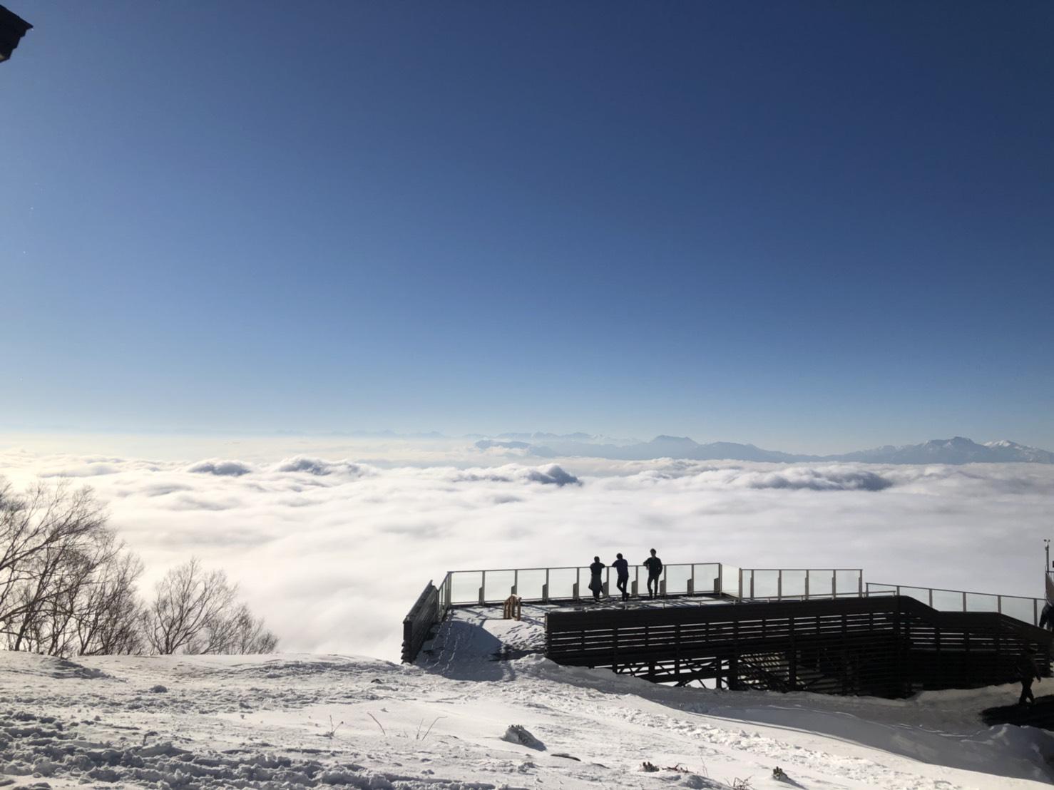 SORA terrace冬の観光プランSORA terrace冬の観光プランSORA terrace冬の観光プラン9:20便