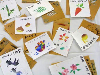 入門コース / 京都の伝統工芸にチャレンジ!友禅染め体験京友禅体験・当日アイテム選択