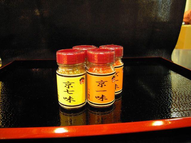 京七味作り体験京七味作り体験