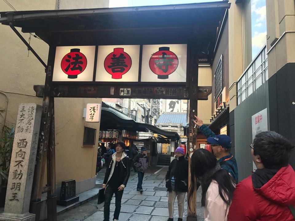 大阪満喫!定番「道頓堀」ツアー大阪満喫!定番「道頓堀」ツアー