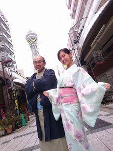 <大阪・新世界でゆかた体験!>ディープな大阪を着物で体験しよう!<和美換>あっという間にゆかた姿に変身!新世界で着物体験&抹茶体験♪