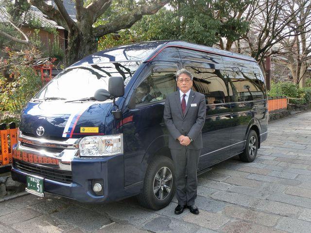 【京都・個人タクシー】通年プラン・京都観光タクシーは「京都クローバー会」にお任せ!ちょこっと観光≪4時間コース≫