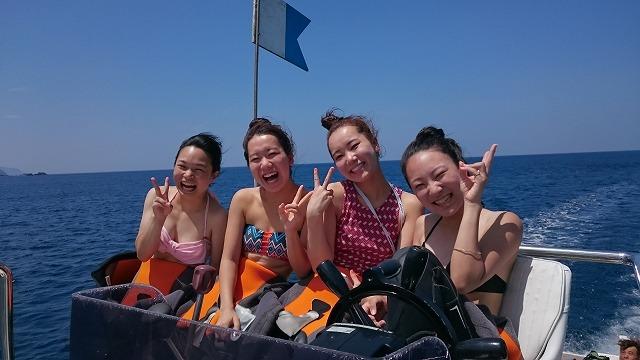 10歳から体験OK!兵庫県・日本海にある「青の洞窟」でクルージング&シュノーケリングツアー兵庫県・日本海にある「青の洞窟」でクルージング&シュノーケリングツアー