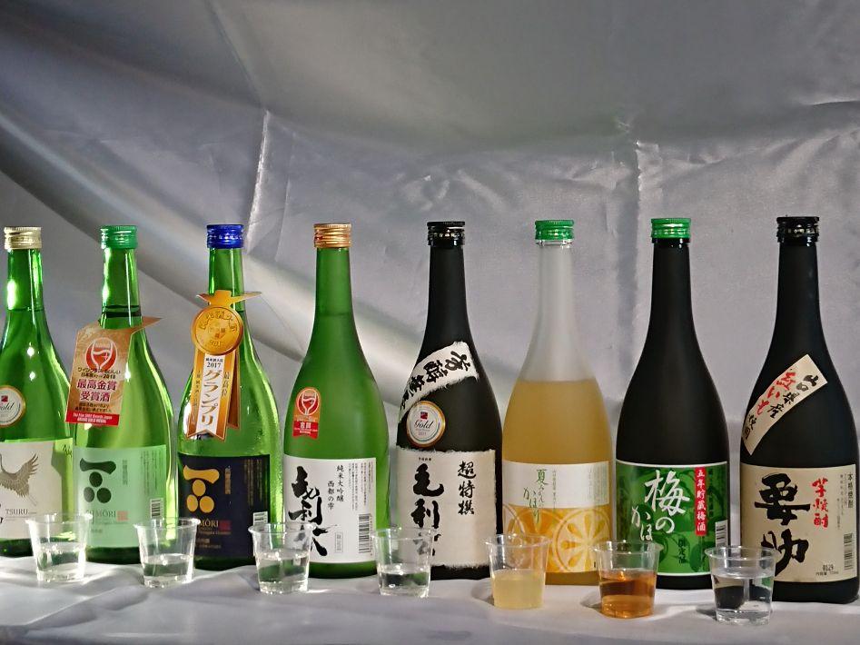 タク酒ー(たくしゅー)タク酒ー(たくしゅー)タク酒ー(たくしゅー)