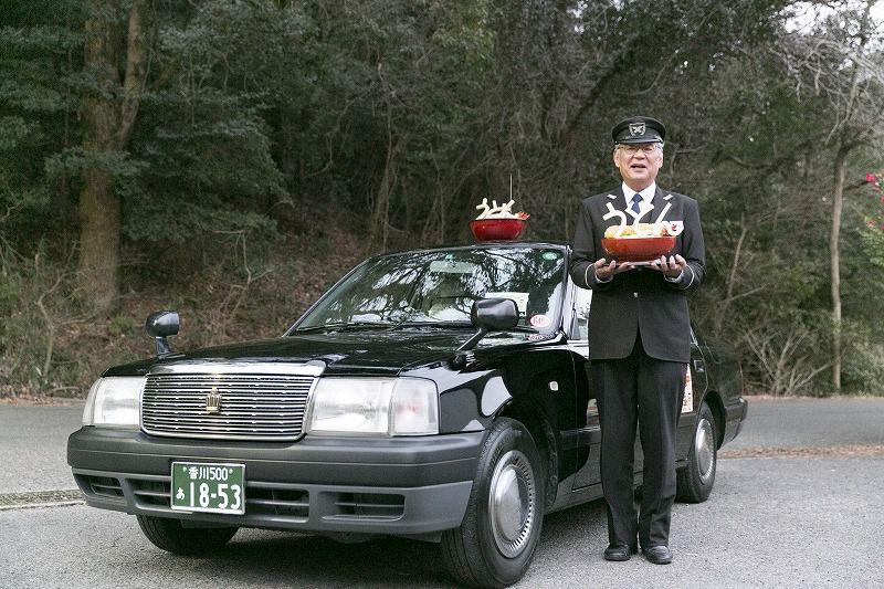 「うどんタクシー」本場の讃岐うどんを食べ歩き!うどんタクシー【スペシャルコース(1.5時間)】
