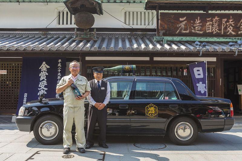 「酒タクシー」お酒で香川を旅しよう!酒タクシー【3時間コース】