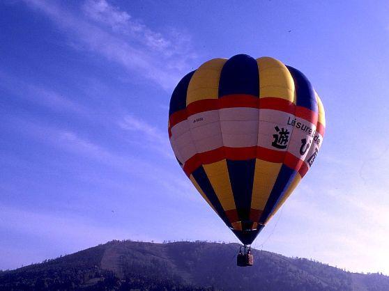 【少し怖がりの人も安心、係留フライトプラン】 熱気球体験モーニング(早朝)フライト≪7/1~10/4≫【モーニングフライト 6:00~7:00の間で随時】