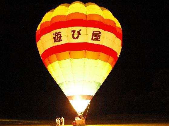 【少し怖がりの人も安心、係留フライトプラン】 熱気球体験サンセット(夕方)フライト≪7/6~9/23≫【サンセットフライト 18:30~19:00の間で随時】