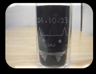 グラスルーティング制作体験(ガラスの彫刻)<小樽硝子屋本舗~和蔵~>グラスルーティング制作(ガラスの彫刻)