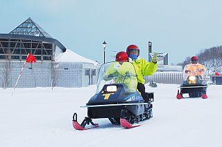 スノーランド稚内 きらめく雪の旅 1泊2日スノーランド稚内 きらめく雪の旅 2日間