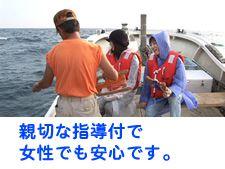 函館と言えば【イカ】です!そのイカを本職の漁師と一緒に釣りに行きましょう!!本場函館の『イカ釣り体験』本職の漁師がご案内 ~