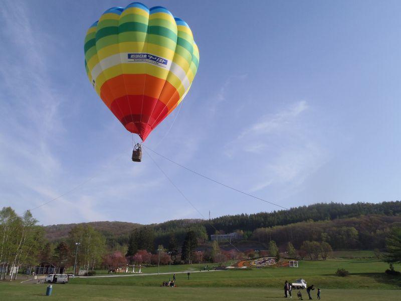 北海道の大自然を満喫☆熱気球体験早朝熱気球体験!お手軽コース[5分コース]