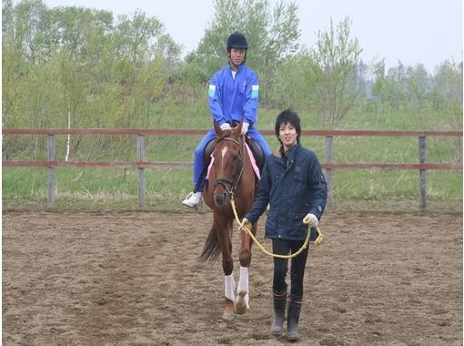 【北海道・南幌】引き綱乗馬コース【11:00集合】引き綱乗馬コース
