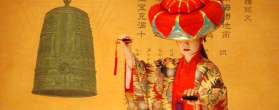 琉球王国の歴史と文化を伝える琉球料理店【首里天楼】琉球舞踊を見ながら夜のお料理プラン和琉会席 あだん