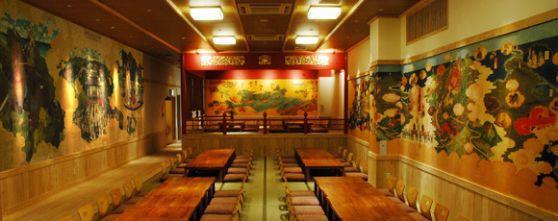 琉球王国の歴史と文化を伝える琉球料理店【首里天楼】昼のお料理プラン和琉御膳 守礼(しゅれい)