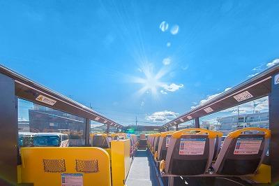 【OSAKA SKY VISTA】空とつながる、風を感じる、大阪観光<大阪の名所を一望できる屋根のない観光バス> ※~8/23迄<1便/9:30大阪駅発>7月20日(月)〜8月23日(日)迄夏季限定特別便|大阪市内観光バス 2階建オープンデッキバス(海:みなとルート)