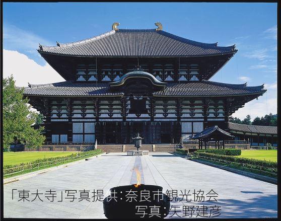 <Q1>奈良公園3名所(半日午前コース)/奈良交通JR奈良駅9:20発/<Q1>奈良公園3名所(半日午前コース)