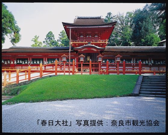 <R1>奈良公園3名所と若草山/奈良交通JR奈良駅9:20発/<R1>奈良公園3名所と若草山