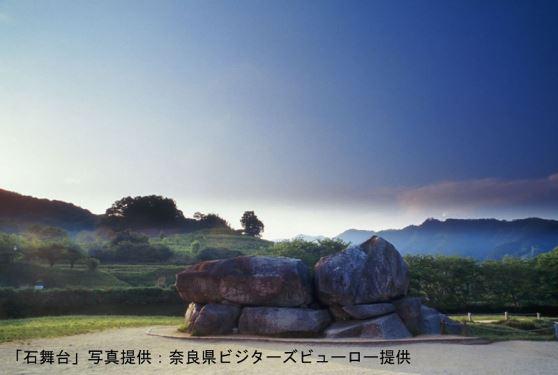 <Q3>山の辺~明日香ゆうゆうバスライン(半日午前コース)/奈良交通JR奈良駅9:10発/<Q3>山の辺~明日香ゆうゆうバスライン(半日午前コース)