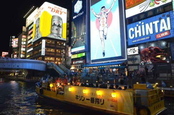 期間限定♪「とんぼりリバージャズボート(TOMBORI River JAZZ Boat)」【とんぼりリバージャズボート】 13:30発 湊町船着場 発着(約40分)