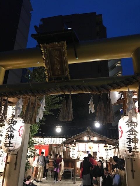 【らくらく京都タクシープラン】往く干支・来る干支参り&パワースポットめぐり【京都市内発着】貸切タクシーで行く「干支参り&開運パワースポットめぐり」【6時間】7~8名1台利用