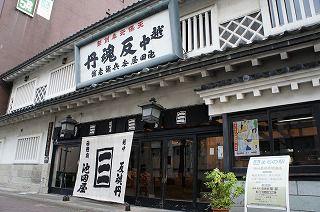 【富山・観光タクシー】<旅タク>はじめての富山市内半日コース9:30 JR富山駅発/はじめての富山市内半日コース