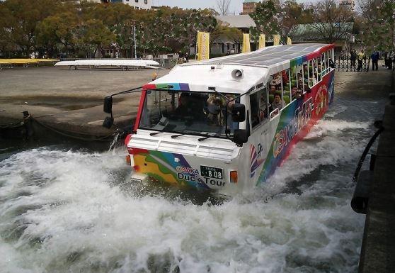水陸両用観光バスに乗って「水都・大阪」を陸と川から楽しもう!大阪ダックツアー大阪ダックツアー(10/01~11/30)【1便 09:10発(75分)】