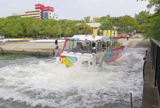 【2020/12/01~2021/03/19】水陸両用観光バスに乗って「水都・大阪」を陸と川から楽しもう!大阪ダックツアー大阪ダックツアー(12/01~03/19)【1便 10:00発(60分)】