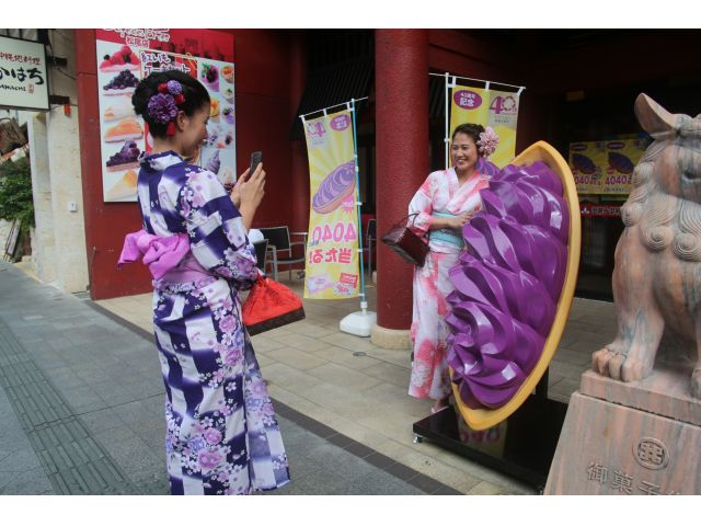【沖縄・浴衣体験】本場のエイサー祭りを体感しよう♪女性におすすめ!浴衣一日レンタルコース(ヘアセット&ポイントメイク無料!)