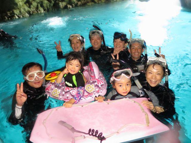【2歳~OK!!】ボートで行く青の洞窟シュノーケル★1グループガイド完全貸切【8:00】青の洞窟ボートシュノーケリング