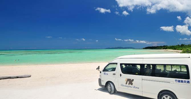 《平田観光》竹富島グラスボート・バス観光コース竹富島グラスボート・バス観光ーコース