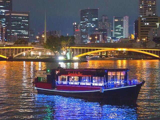 大阪でも珍しいレストラン船「ゴンドラバル」で中之島エリア・大川を贅沢クルーズ!<ゴンドラバル号利用プラン(料理屋形船・レストラン船)>【オードブル(仕出し弁当)コース】団体様やイベントにおすすめ♪12名様よりご予約可!<2時間飲み放題つき!>