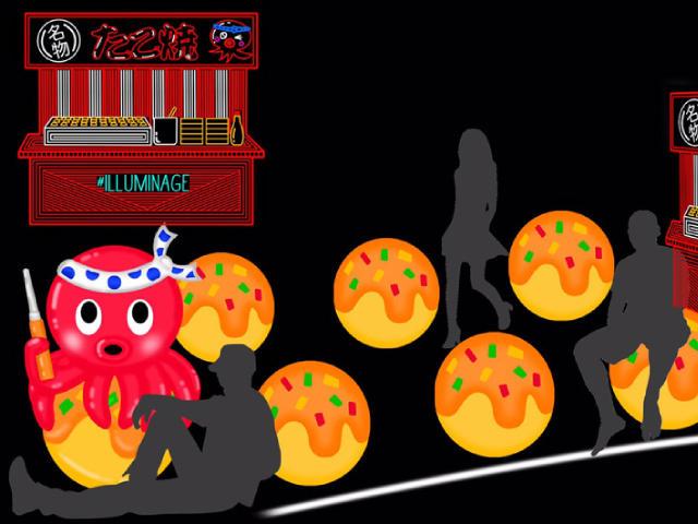 現地集合現地解散プラン!OOSAKA光の饗宴2019~帝国ホテルカフェクベールコース料理&クリスマスショークルーズ~【P015353】現地集合現地解散プラン!OOSAKA光の饗宴2019~帝国ホテルカフェクベールコース料理&クリスマスショークルーズ~【P015353】