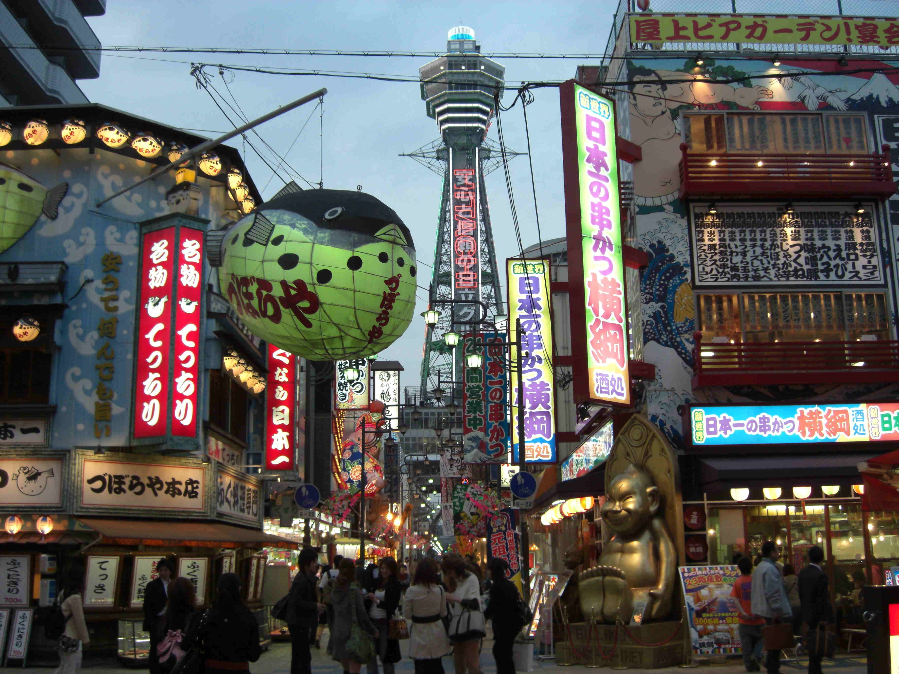 大阪市内観光貸切ケアタクシープラン! 訪れたい観光地を選ぼう!!【午前出発】大阪市内観光貸切半日コース(4時間) 訪れたい観光地を2か所選ぼう!!