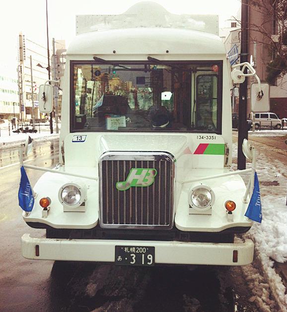 1日2便 バスガイドがご案内する!さっぽろ市内早まわり観光バス♪さっぽろ市内早まわりバス
