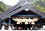 Izumo Shrine Bus tour