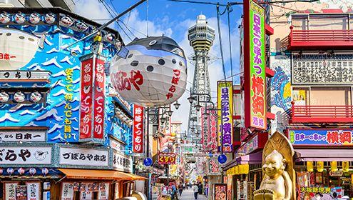 Shinsekai. Tsutenkaku area