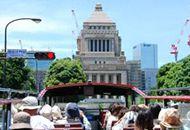 東京巴士之旅