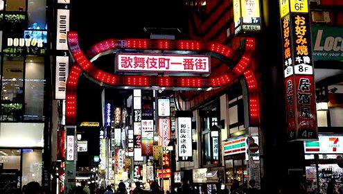Kabukicho (Shinjuku)