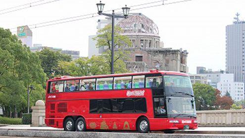 Double-Decker Tour Bus