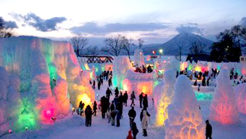Lake Shikotsu Hyoto Ice Festival Bus