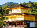 Kinkaku-ji (Golden Pavilion)