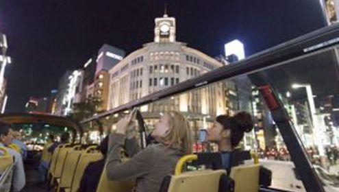【Skybus Tokyo Tour】Odaiba Night Course