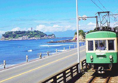 Enoshima Island